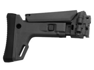 Bushmaster ACR Folding Stock